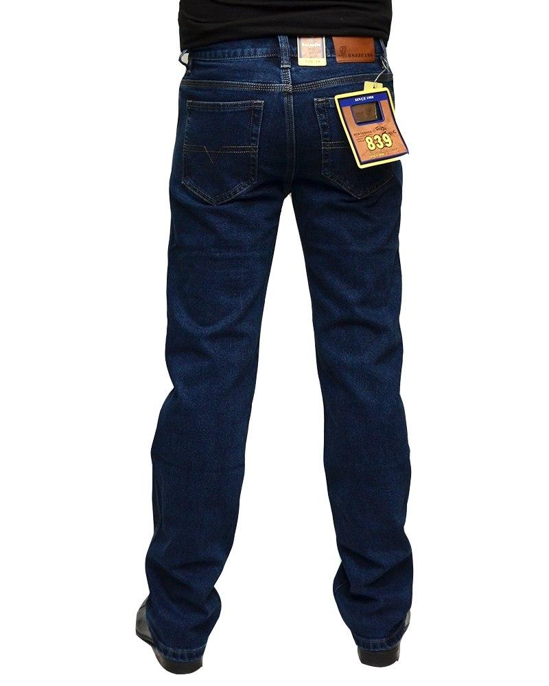 Синие джинсы купить