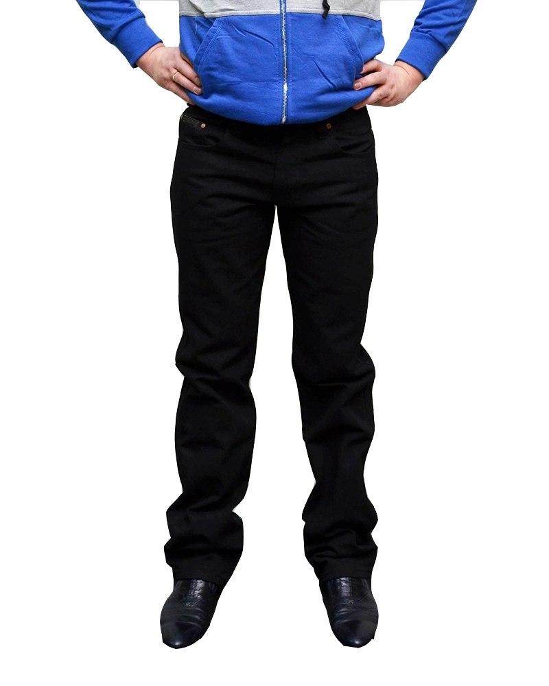 a40d6d684 Скидки на джинсы в онлайн магазине – купить джинсы дешево в Украине ...