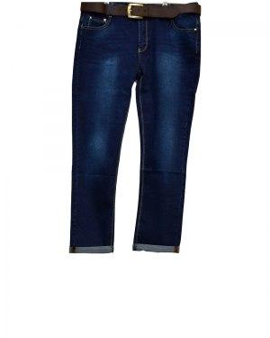 Джинсы женские MOON GIRL синие 6519-2