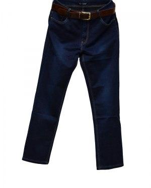 Джинсы женские LDM синие стрейч с ремнем 8453