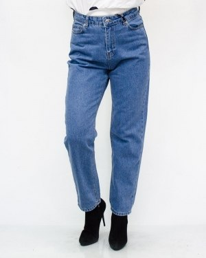 9d7f9a745d7 Прямые женские джинсы – купить прямые женские джинсы в Украине ...
