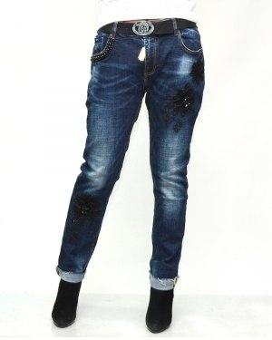 Джинсы женские LOLO синие с ремнем 5670