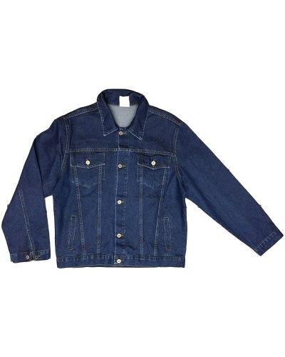 Пиджак мужской джинсовый NEW JARSIN синий 981