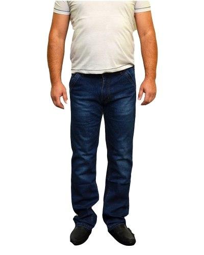 Джинсы мужские PAGALEE синие стрейч 6273