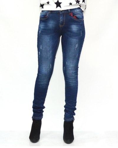 Джинсы женские MS синие теплые 5862