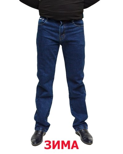 Джинсы мужские 839 синие теплые 603-12
