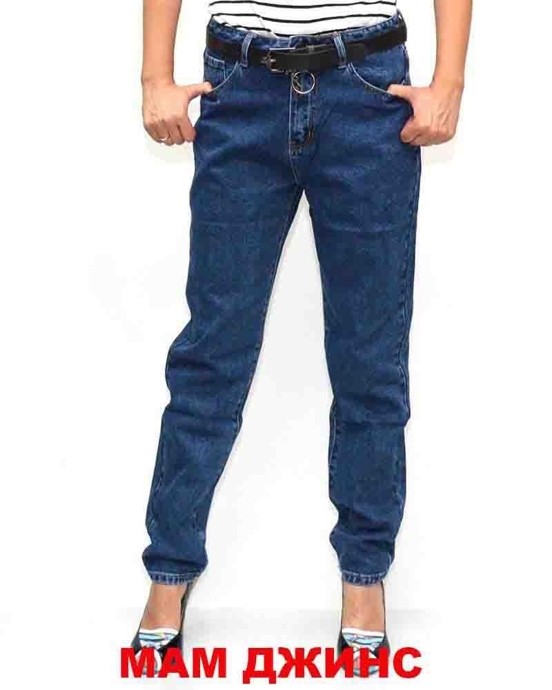 16a8d46792f Хотите купить джинсы в Киеве  Чек–лист для Вас.