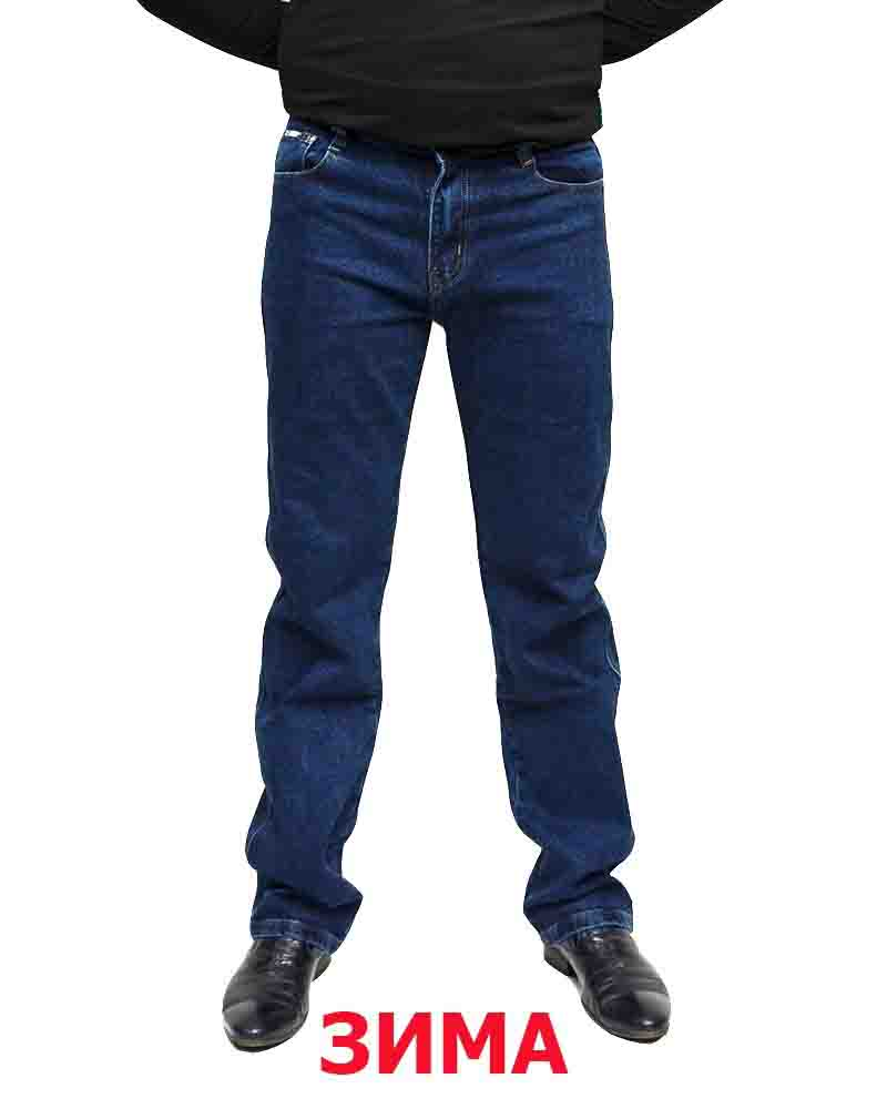 Зимние мужские мужские – купить мужские зимние джинсы в Украине ... cf94bd186a8d5