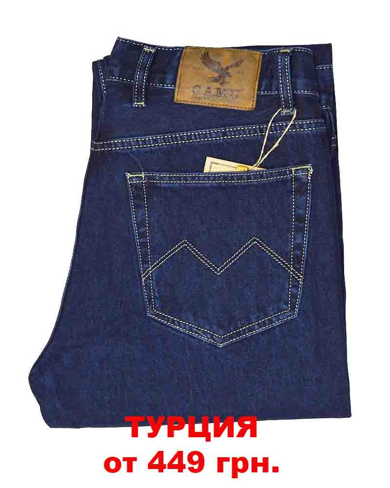 4c548f67edeb8 Скидки на джинсы в онлайн магазине – купить джинсы дешево в Украине ...