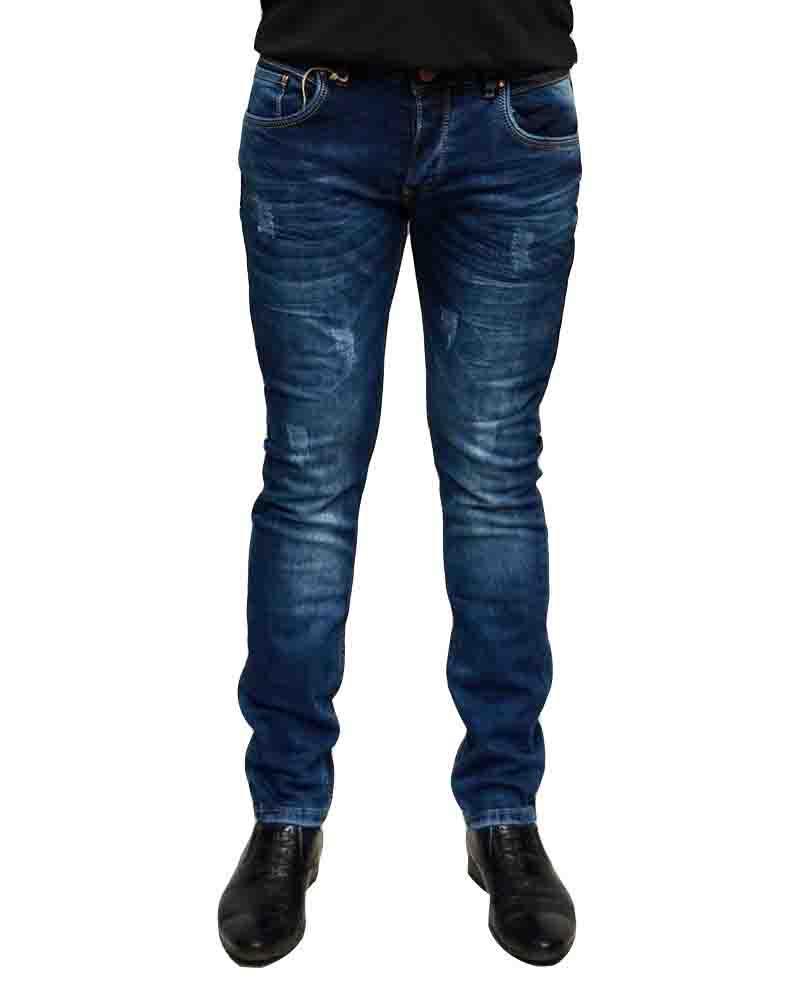 c6ada02bb1c Летние мужские джинсы – купить летние мужские джинсы в Украине ...