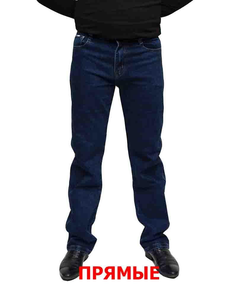 a930c8b9409 Джинсы мужские – купить мужские джинсы в Украине