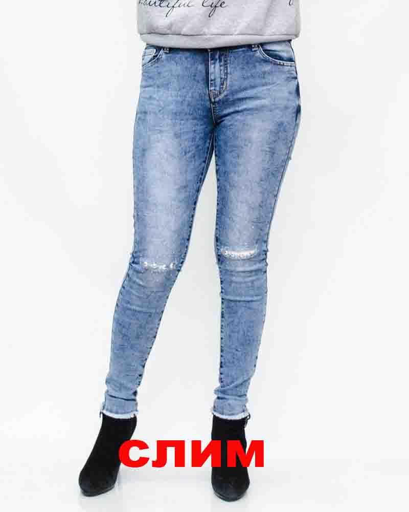 89aa934c807 Можно ли купить джинсы в Украине и не прогадать