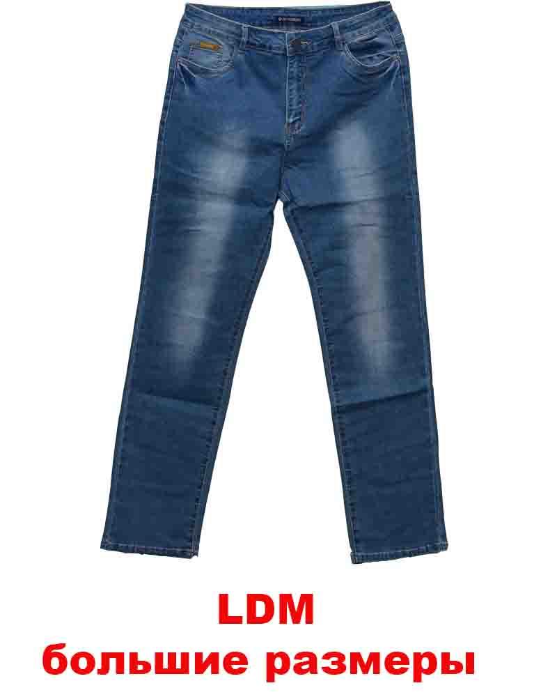 f2d4d5d3f91 Женские джинсы больших размеров – купить джинсы женские большого ...
