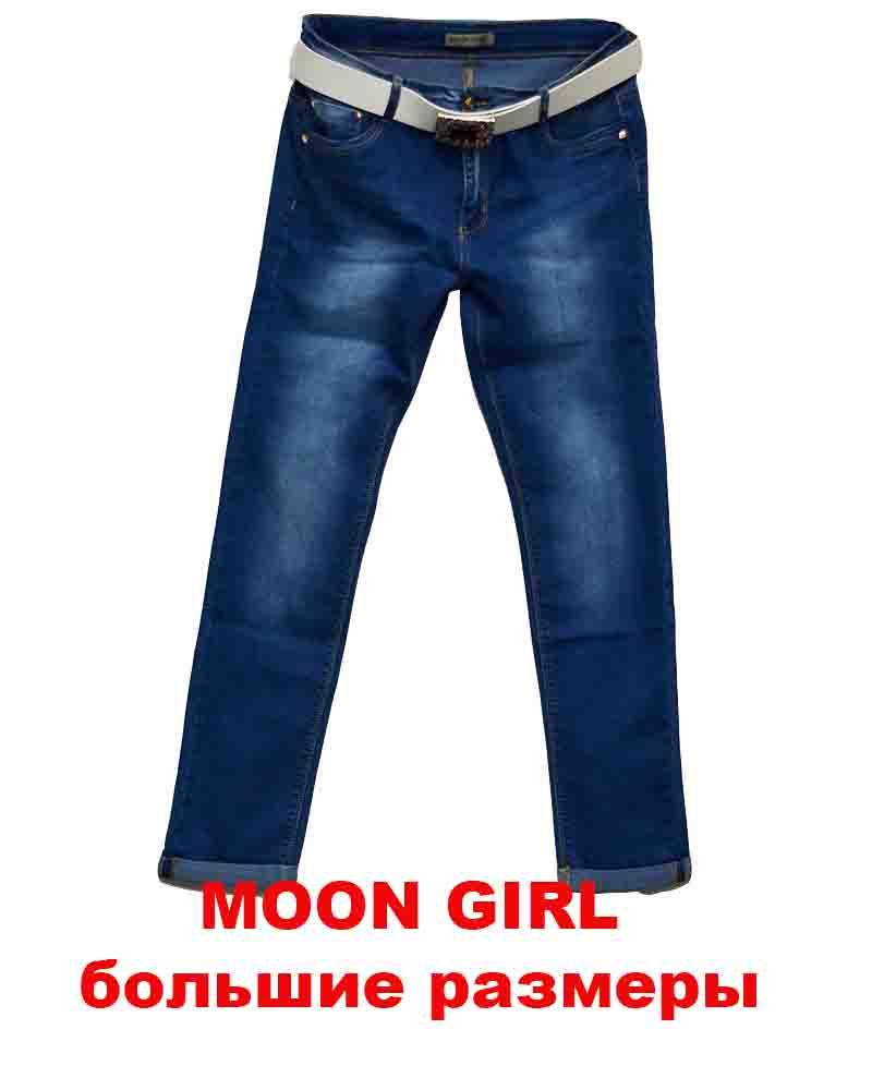 32bb6c9d197 Женские джинсы больших размеров – купить джинсы женские большого ...
