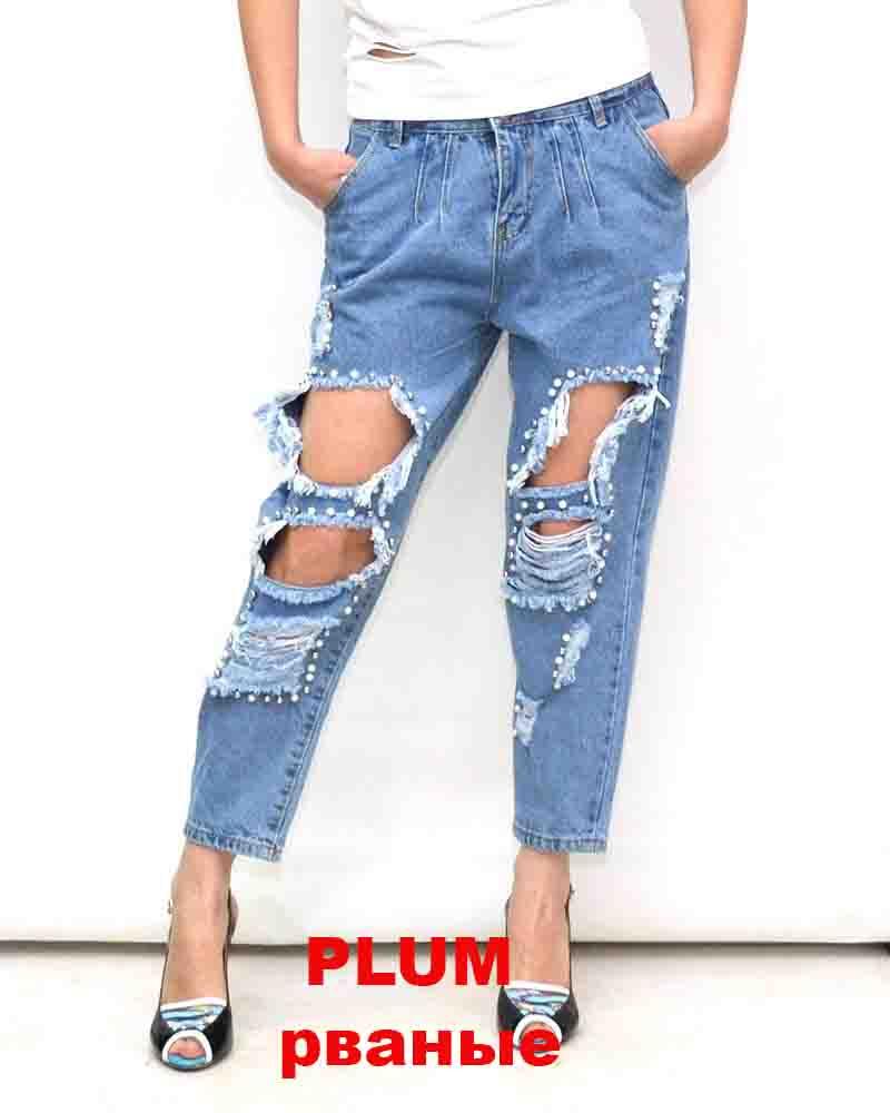 ae4908f9f64 Рваные женские джинсы – купить рваные женские джинсы в Украине ...