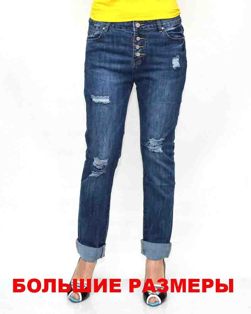 da885141dcc Джинсы женские – купить женские джинсы в Украине