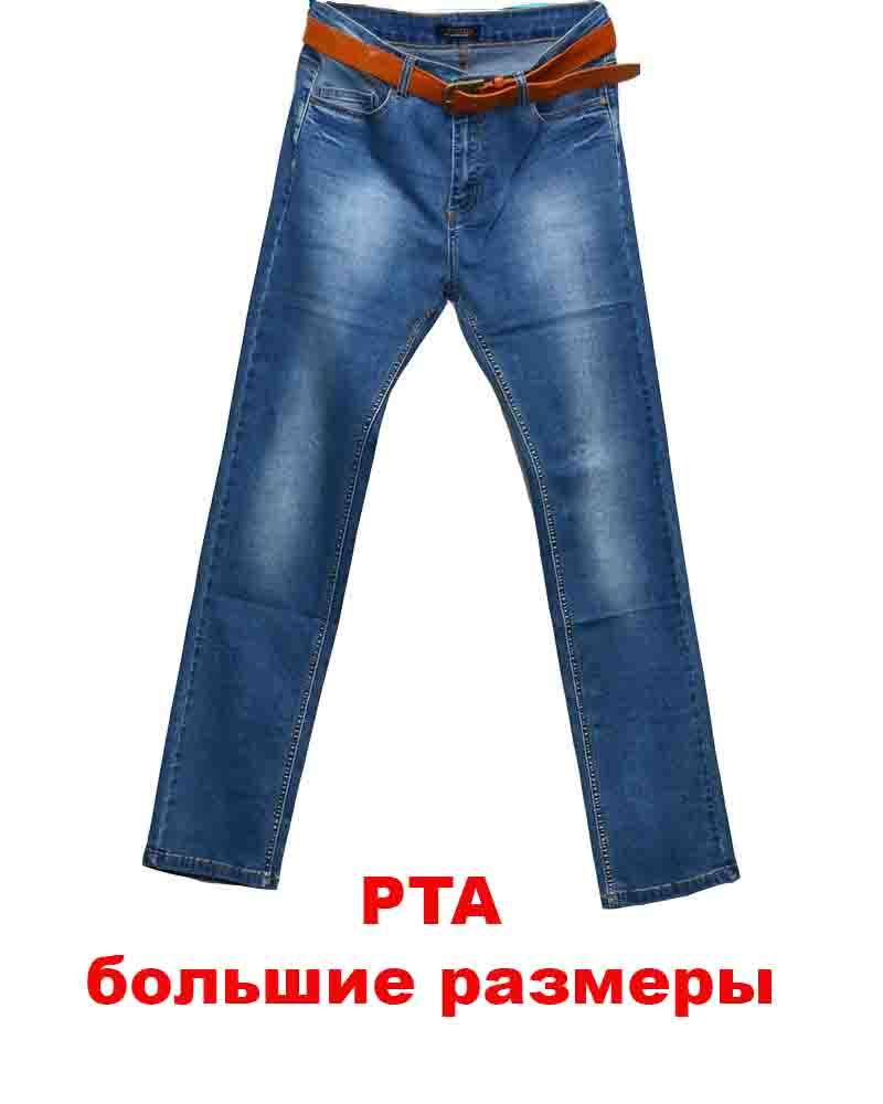 ebb08ed4a98 Хотите купить женские джинсы батал в Украине  Прекратите переплачивать