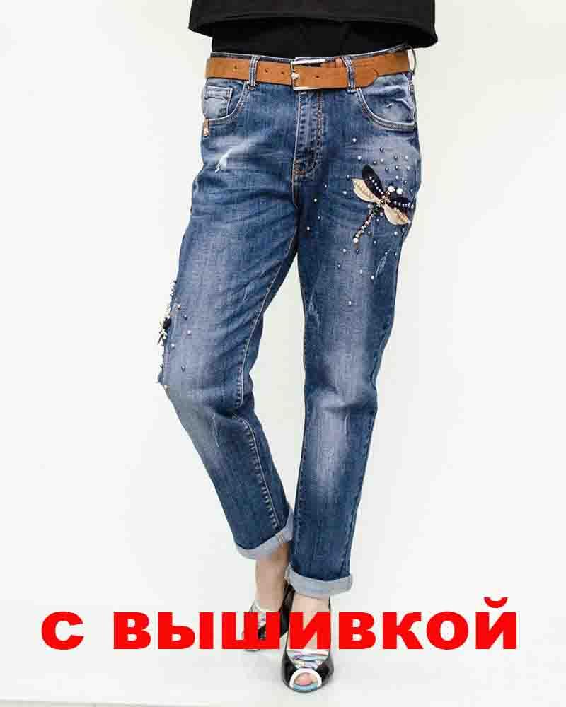 a1e271dec30 Можно ли купить джинсы в Украине и не прогадать