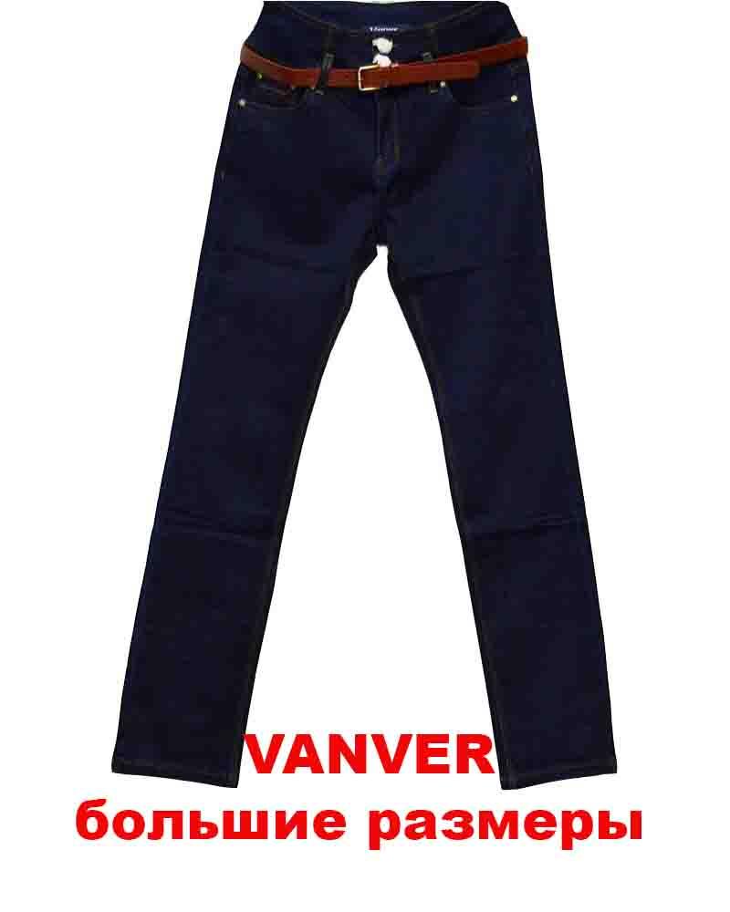 d4cd8c200bf Пришла весна  Женские летние джинсы больших размеров – всегда в Мега Джинс!